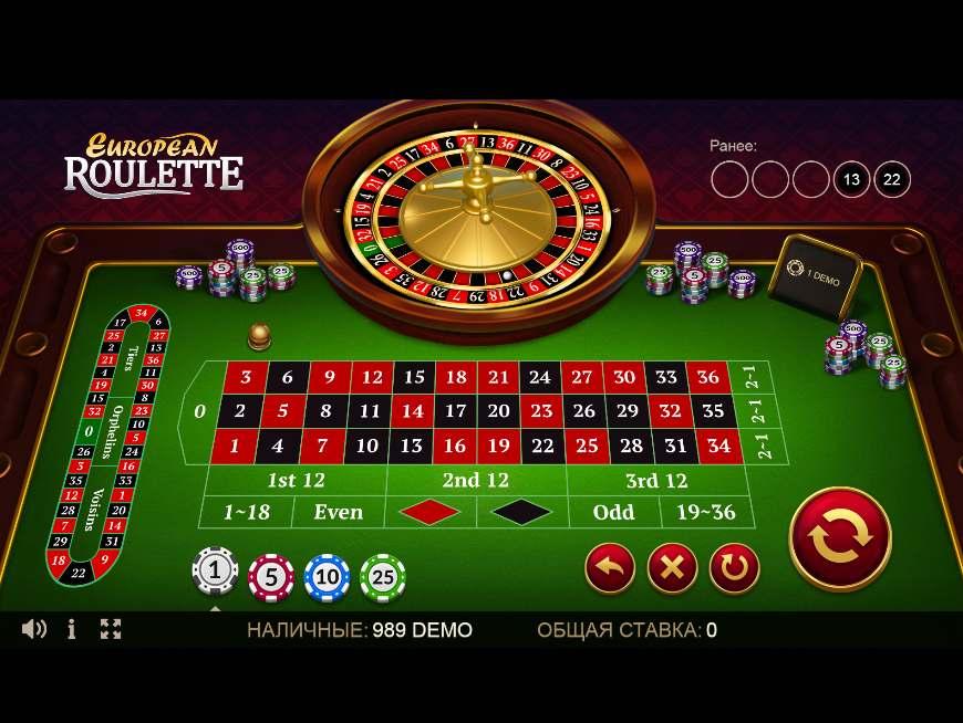 Рулетка игры на деньги бесплатные игры азартные слоты онлайн бесплатно без регистрации